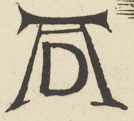 Albrecht Durer - Monogram