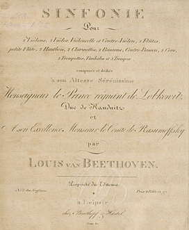 beethoven-published-cover-to-fifth